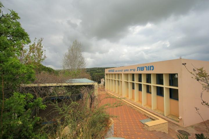 בניין מורשת קרית חינוך
