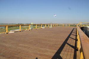 נוף, תצפית, דגל ישראל