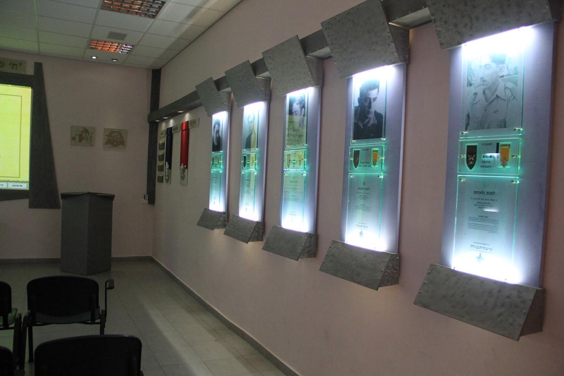 חדר הגבורה בלטרון