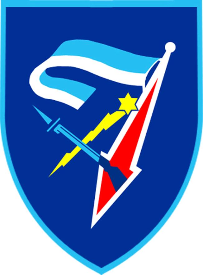 סמל חטיבה 7