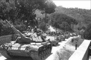 שדרת שריון בהר הלבנון