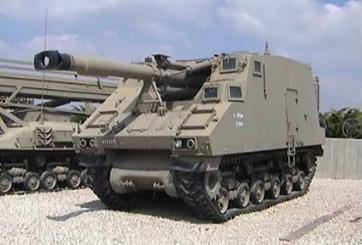 """סולאם אל - 33 155 מ""""מ הוביצר מתנייע"""
