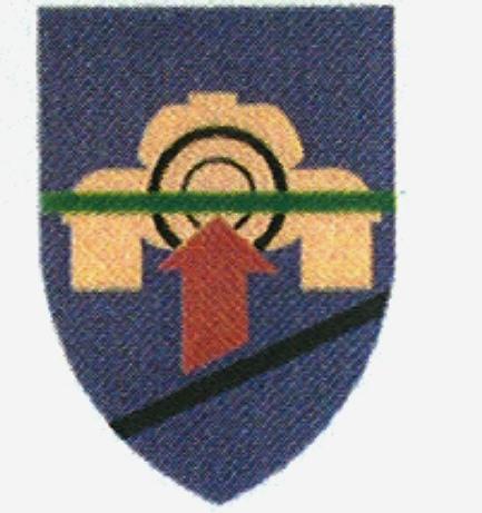 חטיבה 265