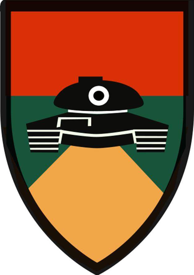 סמל חטיבה 460