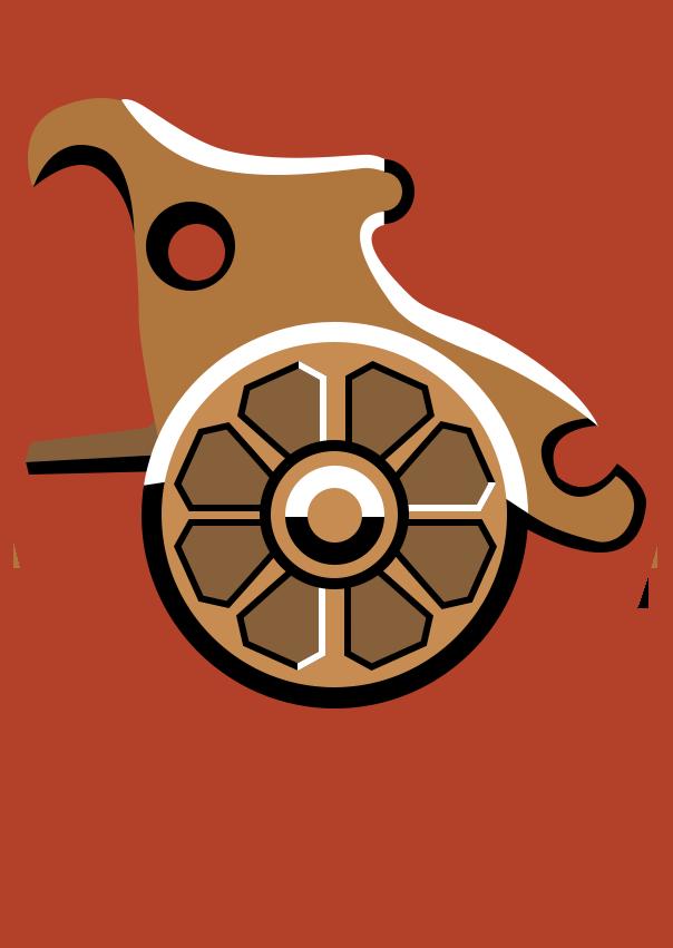 חטיבה 670-459 מרכבות הברזל
