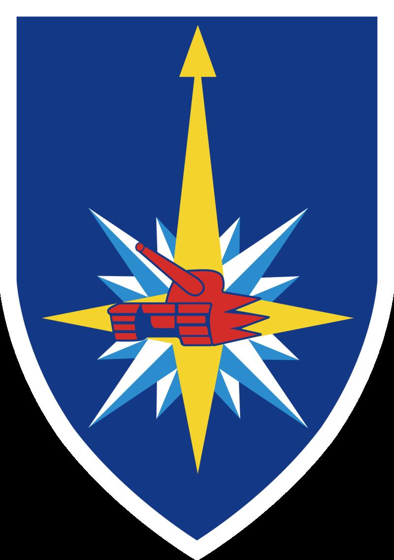 חטיבה 189 כוכב האש