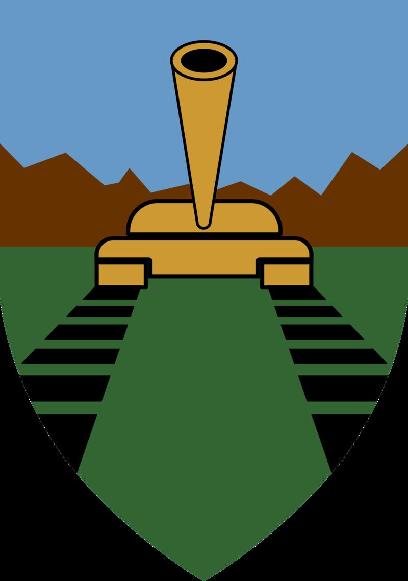 חטיבה 213 הצבאים