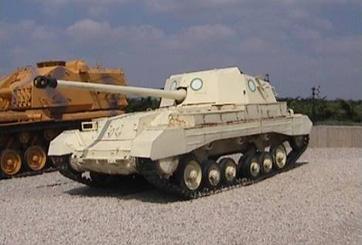משחית טנקים ולנטיין ארצ'ר