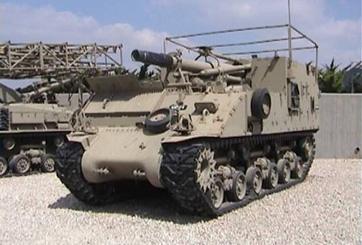 M50 תותח מתנייע שרמן