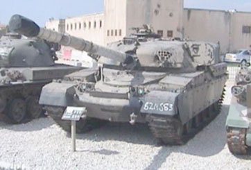 טנק צ'יפטיין M3