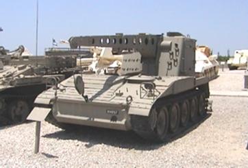 טנק חילוץ M578 ARV