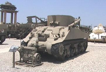"""טנק חילוץ שרמן M32, מזקו""""מ צר"""