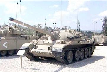 T55, טנק טירן 5