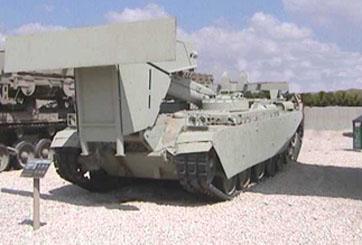 טנק גישור סנטוריון - דגם הולנדי