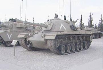 M48 A3 טנק מגח