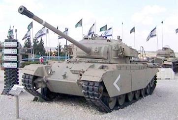 טנק סנטוריון סימן 5 - 20