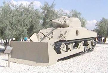 טנק שרמן M4 A3 , דחפור M1