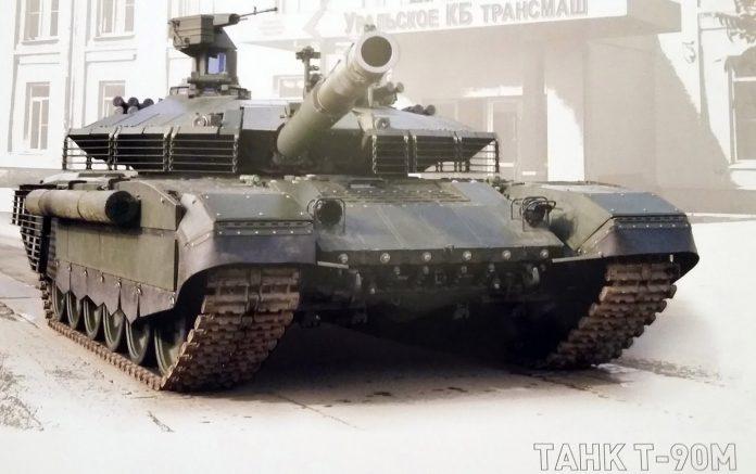 טנק טי 90מ החדש בצבא רוסיה