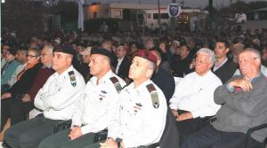 """משתתפים בטקס ביניהם מפקדי צה""""ל"""