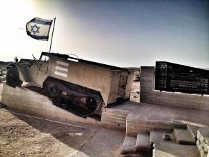 אנדרטת חטיבה 8 בתל ניצנה