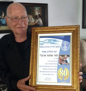שי מהתנועה הדרוזית הציונית בישראל
