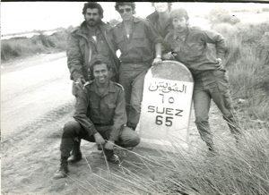 לוחמי החטיבה בכביש לסואץ