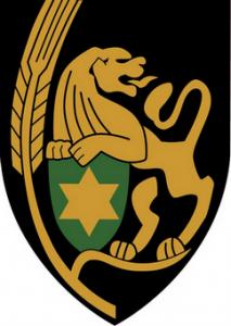 תג חטיבת הטירנים 274