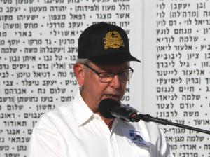 """מנחה האירוע תא""""ל (במיל') אהוד גרוס"""
