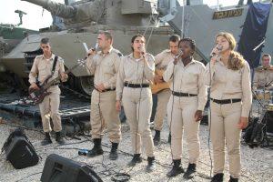 להקת חיל הים