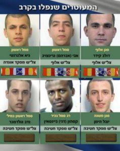 המעוטרים שנפלו בקרב