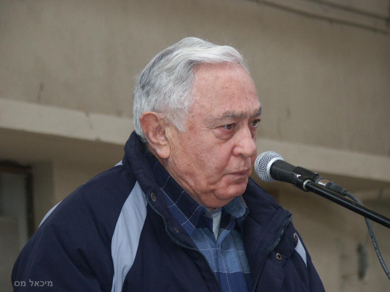 """אלוף יצחק פונדק ז""""ל"""