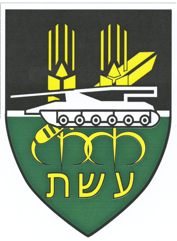 גדוד 9 - סמל