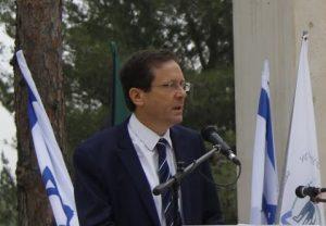 חבר הכנסת יצחק (בוז'י) הרצוג נושא דבריו