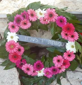 """זר עמותת יד לשריון, שהונח בידי תא""""ל (במיל') צביקה קן-תור, מנכ""""ל עמותת הלוחם היהודי במלחמת העולם השנייה"""