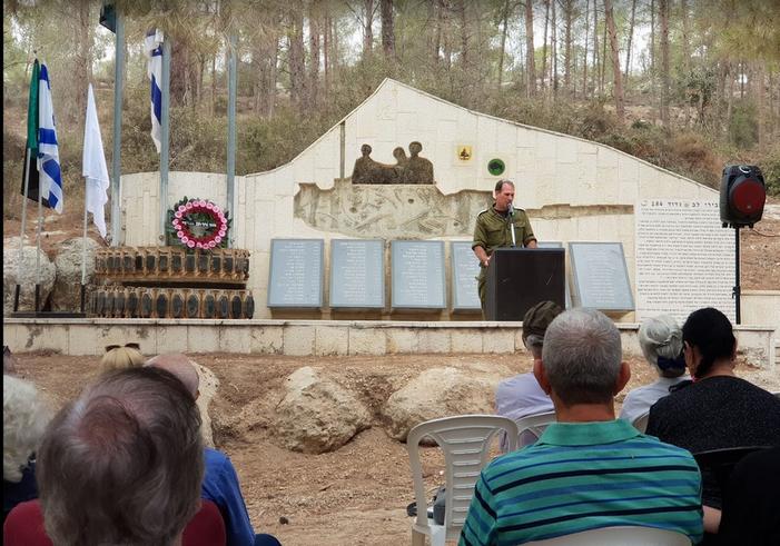 מראה כללי של האנדרטה של גדוד 184 בעת הטקס