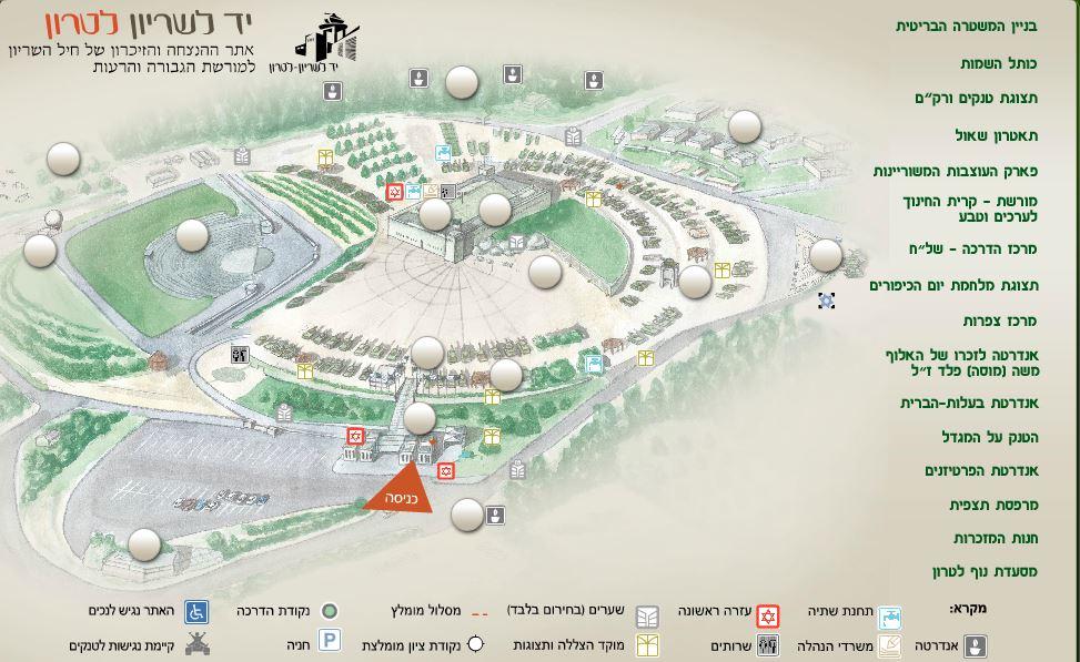 Latrun park Map
