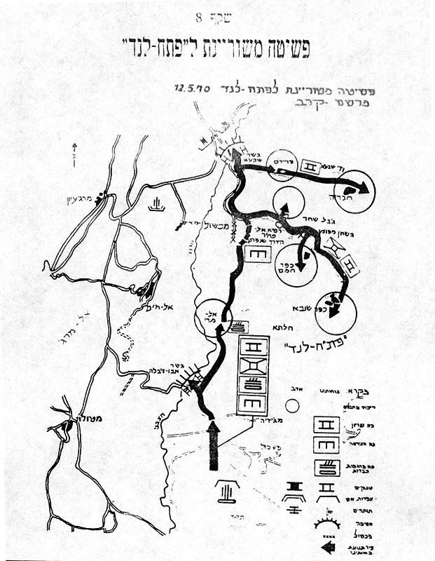 מלחמת ההתשה - מבצע