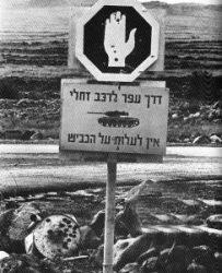 מלחמת יום הכיפורים - הערכות ישראל בגבולות ערב המלחמה