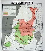 מלחמת העצמאות - מבצע