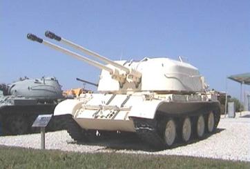 """טנק נ""""מ ZSU57"""