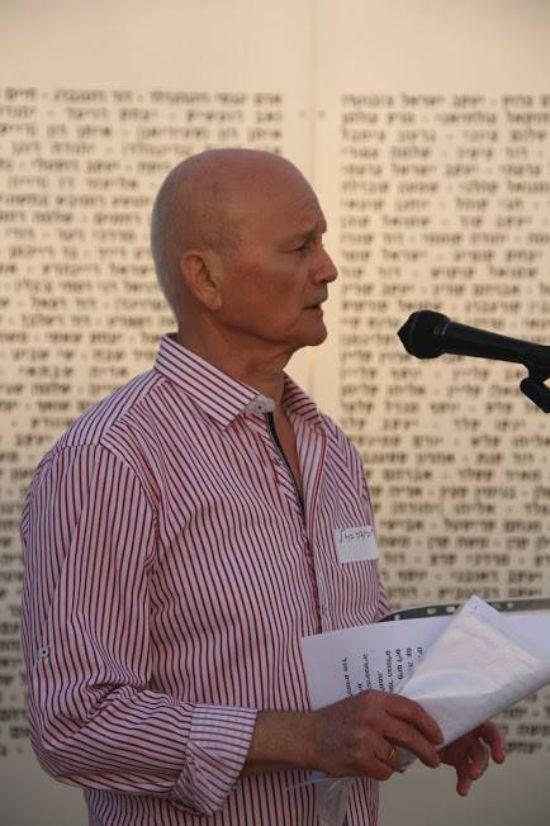 מר יהודה בריל, יוזם האירוע, נושא דברים ליד כותל השמות