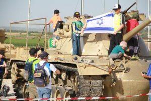 אנחנו גאים בשריון ובמדינת ישראל!