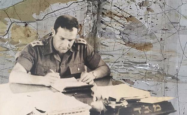 מרדכי מקסי אביגד והמפה המוכתמת