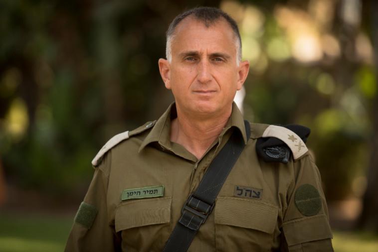 אלוף תמיר היימן