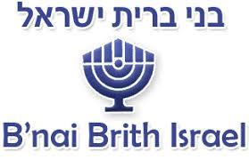 בני ברית ישראל