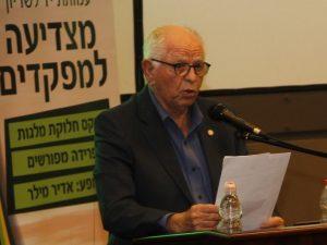 נשיא ארגון בני ברית ישראל, מר דניאל גרץ, נושא דבריו