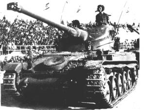 טנק אמקס 13