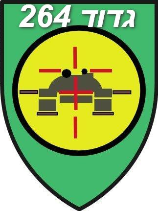 תג חטיבה 421