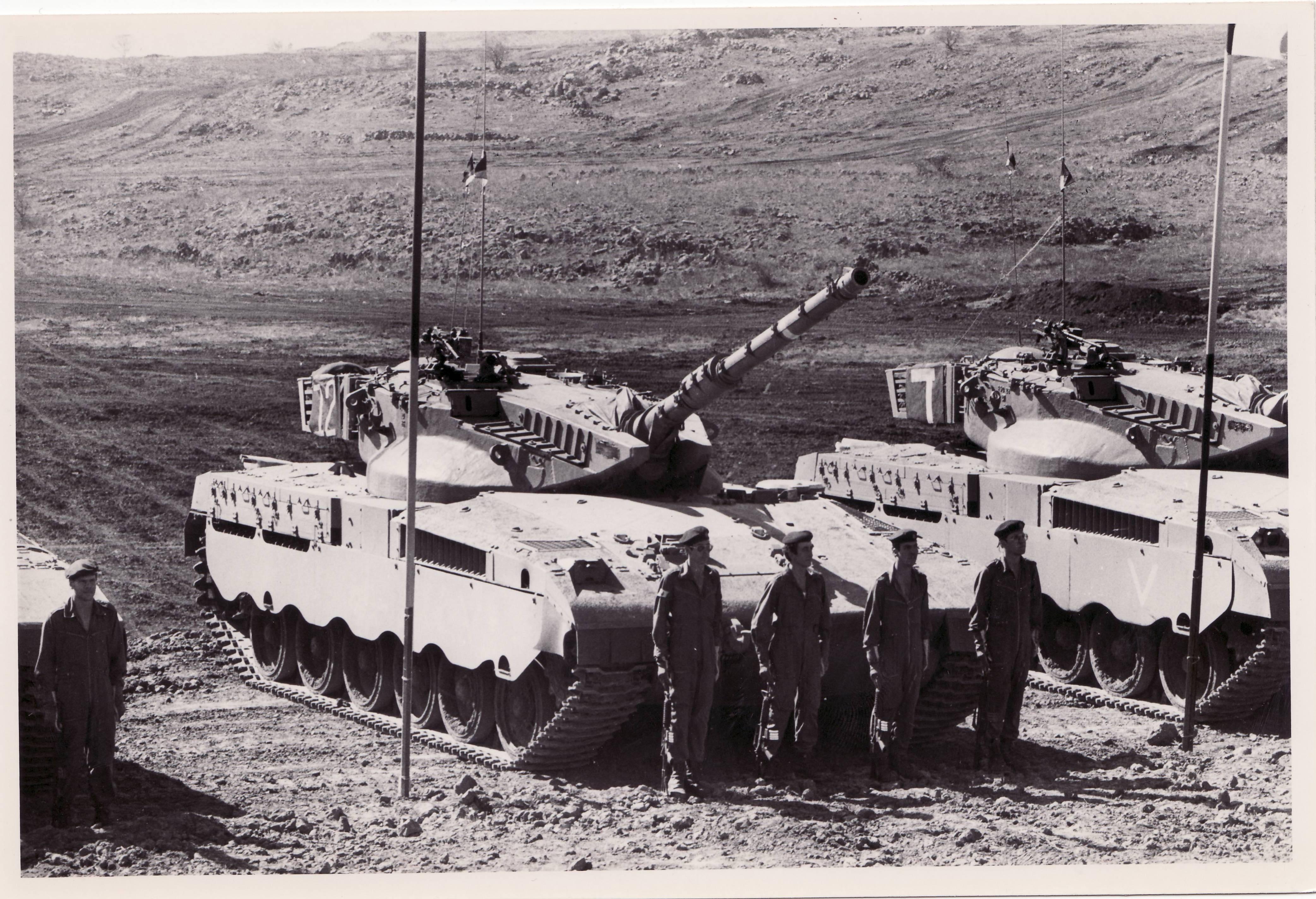 טקס קליטת טנק המרכבה 1979