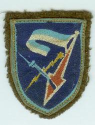 תג חטיבה 7 בשנת 1949